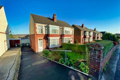 3 bedroom semi-detached house for sale - Bonnett Lane , Brinsworth, Rotherham, Rotherham, S60 5NE