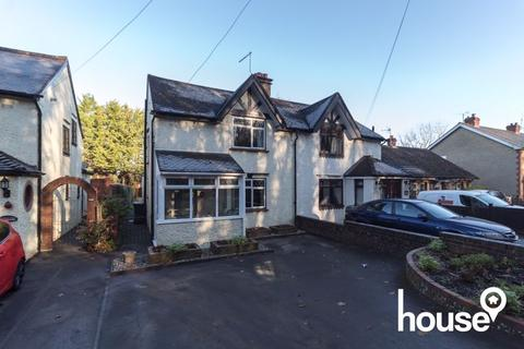 4 bedroom semi-detached house for sale - Heath Road, Boughton Monchelsea