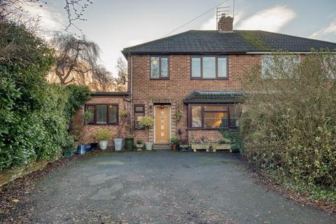 3 bedroom semi-detached house for sale - Kelvin Road, Leamington Spa
