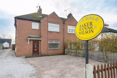 3 bedroom semi-detached house for sale - Chestnut Avenue, Crewe, Cheshire