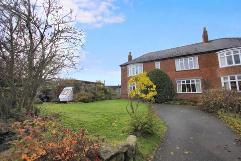 5 bedroom semi-detached house for sale - Sneck Gate Lane, Newby