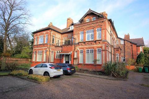 2 bedroom flat for sale - Trewinnard Hall, Didsbury, Manchhester, M20