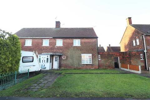 3 bedroom semi-detached house for sale - Moor Lane, Bolsover, Chesterfield