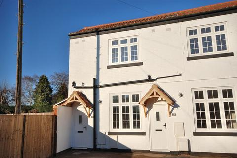 2 bedroom end of terrace house for sale - Walnut Court, Radcliffe on Trent, Nottingham