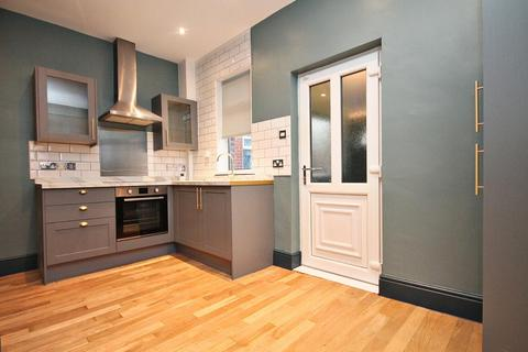 2 bedroom terraced house for sale - Durham Road, Ushaw Moor, Durham