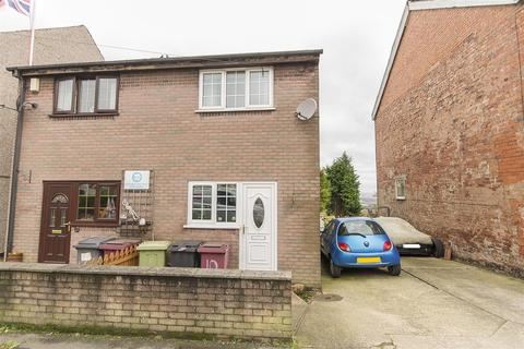 3 bedroom semi-detached house for sale - Shuttlewood Road, Bolsover, Chesterfield