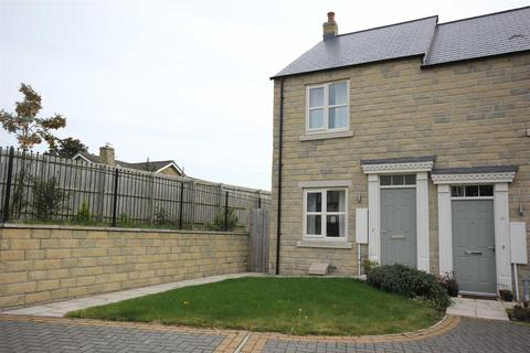 2 bedroom terraced house for sale - Bishopdale Close, Leyburn