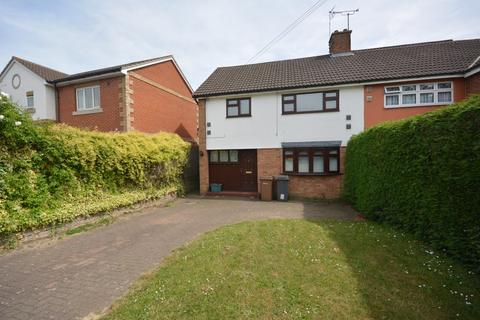 3 bedroom end of terrace house to rent - Springfield Road, Chelmsford, Essex, CM2