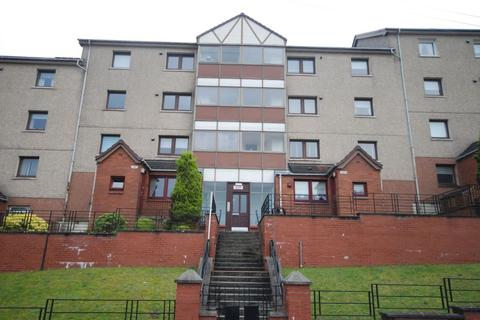 2 bedroom flat for sale - 2/2, 441, Carmunnock Road, Glasgow, G45 9DH