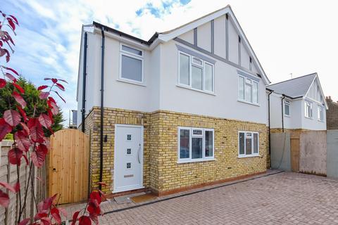 3 bedroom semi-detached house for sale - Otterfield Road, West Drayton, Uxbridge, UB7 8PF