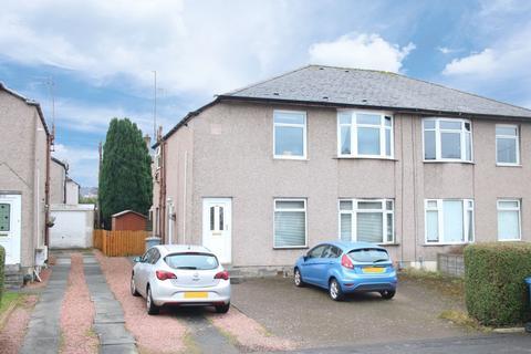 3 bedroom flat for sale - 304 Kingsbridge Drive, Rutherglen, Glasgow, G73 2BN