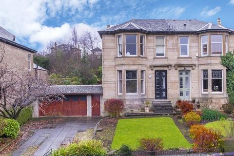 4 bedroom semi-detached house for sale - 98 Brownside Road, Cambuslang, Glasgow, G72 8AF