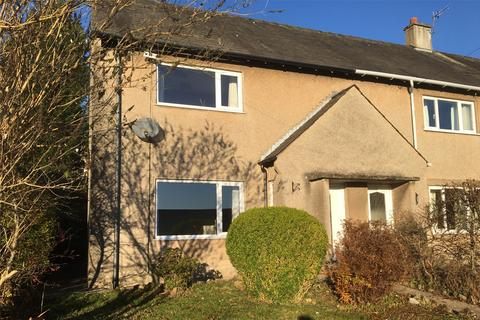 2 bedroom end of terrace house for sale - 25 Kettlewell Road, Kendal, Cumbria LA9 5PE