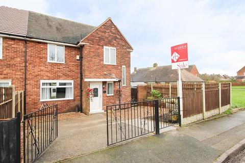 3 bedroom semi-detached house for sale - Bevan Drive, Inkersall, Chesterfield