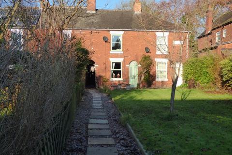 2 bedroom cottage for sale - Bellamour Way, Colton