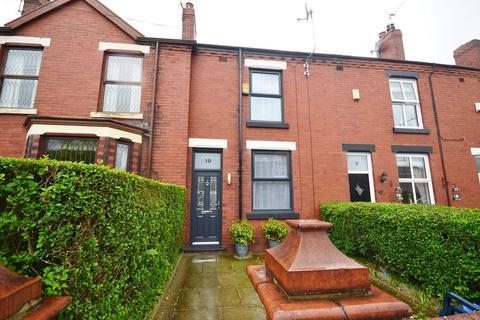 2 bedroom terraced house for sale - Newton Road, Billinge, WN5 7LA