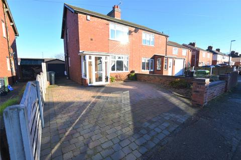 2 bedroom semi-detached house for sale - Westfield Road, Halesowen, West Midlands, B62