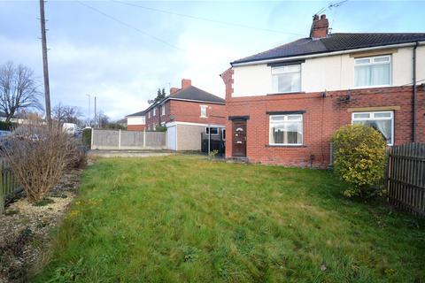 2 bedroom semi-detached house for sale - Alexandra Road, Horsforth, Leeds