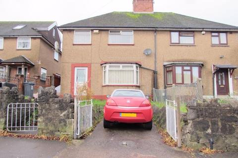 3 bedroom semi-detached house for sale - Caerau Lane Caerau Cardiff CF5 5QZ