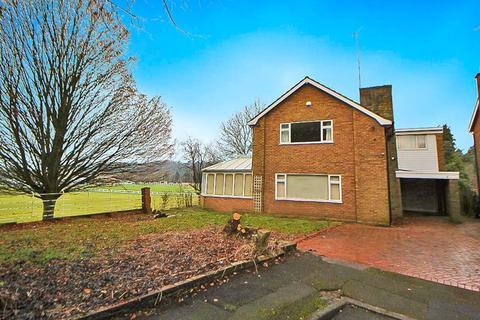 4 bedroom detached house for sale - Pineways Drive, NEWBRIDGE, WV6 0LL