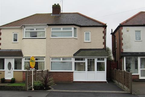 2 bedroom semi-detached house for sale - Rangoon Road, Solihull