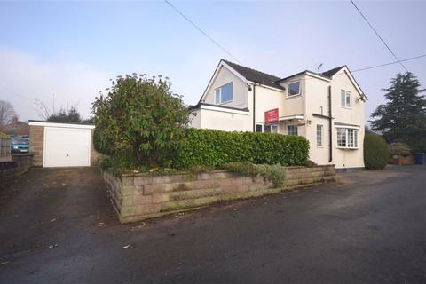 3 bedroom semi-detached house for sale - Malthouse Lane, Barlaston