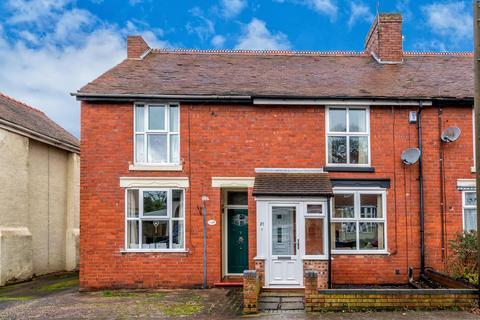 2 bedroom terraced house for sale - Cleeton Street, Cannock