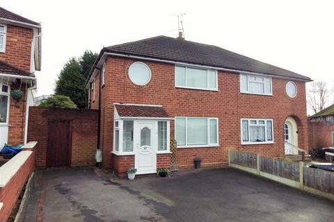 3 bedroom semi-detached house for sale - The Longcroft, Halesowen