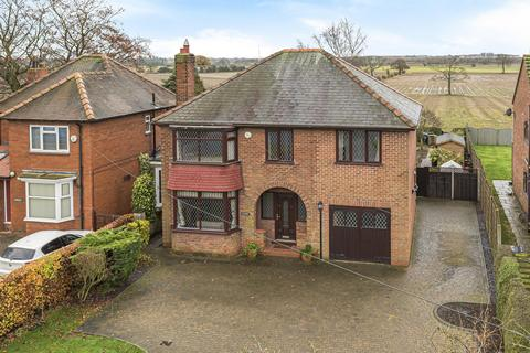 5 bedroom detached house for sale - Hillcrest, Hull Road, Osgodby, Selby, YO8 5HG