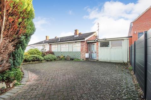 2 bedroom bungalow for sale - Hookhams Lane, Renhold, Bedford