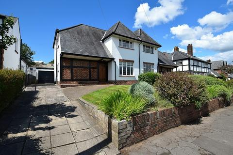 3 bedroom semi-detached house for sale - Heol Y Coed , Rhiwbina, Cardiff. CF14 6HT