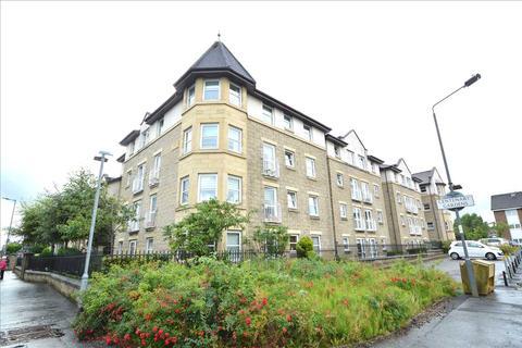 1 bedroom apartment for sale - Weavers Court, Hamilton