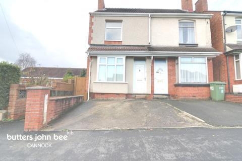 2 bedroom semi-detached house for sale - Huntington Terrace Road, Cannock