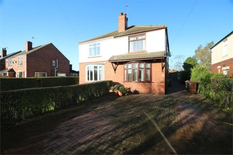 3 bedroom semi-detached house for sale - Braithwell Road, Ravenfield, Rotherham, South Yorkshire