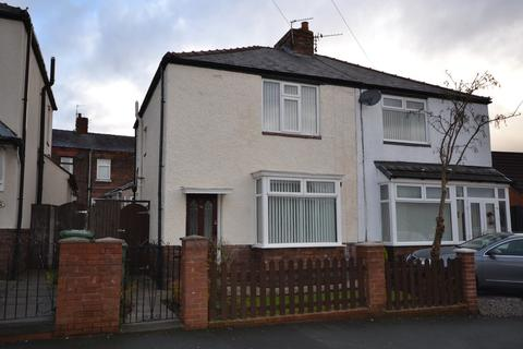 2 bedroom semi-detached house for sale - South Street, Thatto Heath