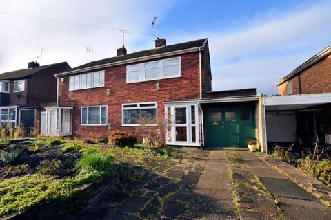 2 bedroom semi-detached house for sale - Lansdowne Road, Hurst Green, Halesowen