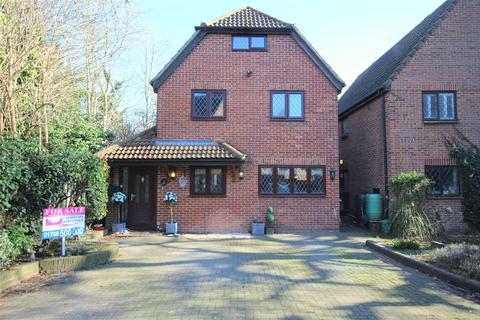 5 bedroom detached house for sale - Spinney Close, Rainham, RM13