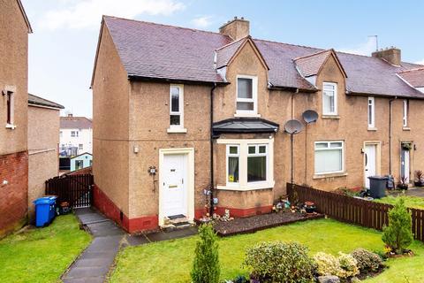 3 bedroom end of terrace house for sale - Hailstones Crescent, Armadale, Bathgate, EH48