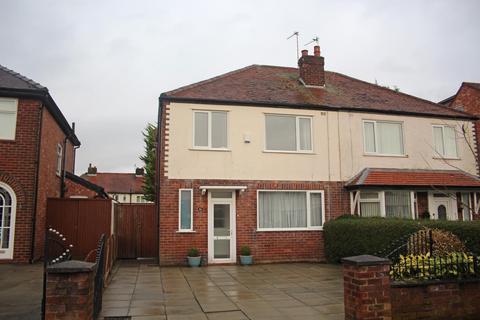 3 bedroom semi-detached house for sale - Lexton Drive, Churchtown, PR9 8QW