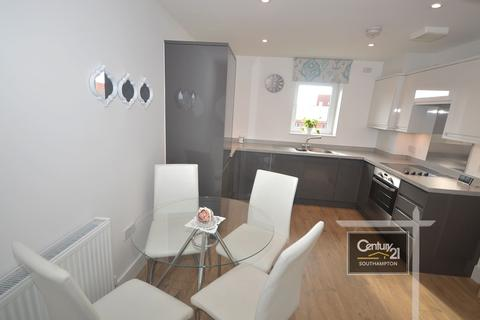 2 bedroom flat for sale - Ashcombe House, Meridian Way, Southampton,  SO14 0AF
