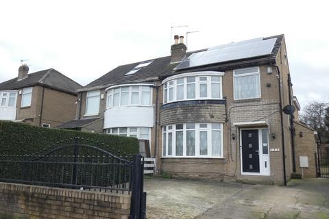 4 bedroom semi-detached house for sale - Carr Manor Road, Leeds LS17