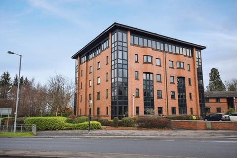 2 bedroom flat for sale - McLaren Court, Giffnock, Glasgow, G46 6UF