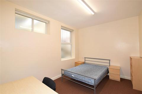 1 bedroom property - Guildhall Lane, Leicester, Leicestershire, LE1