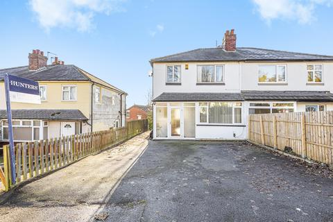 3 bedroom semi-detached house for sale - Mount Pleasant Avenue, Leeds, West Yorkshire, LS8 4EF
