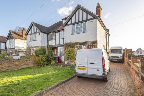 4 bedroom house for sale - Slough, Berkshire, SL2