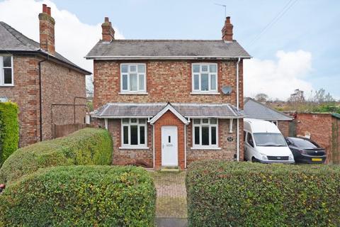 4 bedroom detached house for sale - Appletree Cottage, Grange Lane