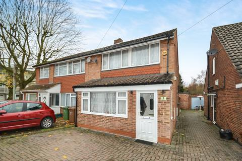 3 bedroom end of terrace house to rent - West Ewell, Epsom