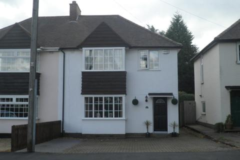 3 bedroom semi-detached house to rent - Cofield Road, Boldmere