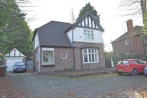 7 bedroom detached house to rent - Derby Road, Lenton