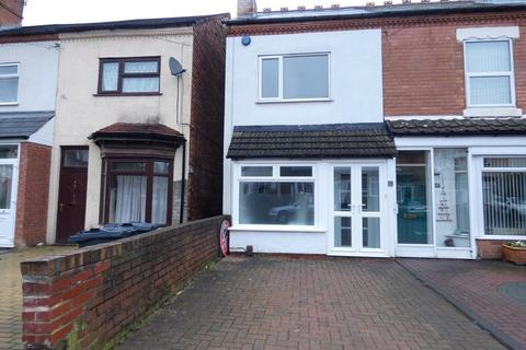 2 bedroom terraced house for sale - Coles Lane, Sutton Coldfield